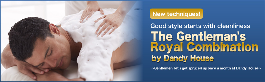 New techniques! 