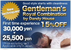 Gentleman's Royal Combination by Dandy House