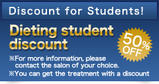 Discount for Students!