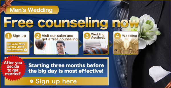 Men's Wedding