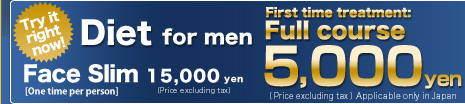 Diet for men First time treatment: Full course 5,000 yen (Price excluding tax) Applicable only in Japan