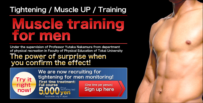 Tightening / Muscle UP / Training